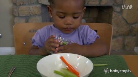 BABYSTEP 我的孩子不喜欢吃蔬菜!