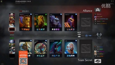 【Alliance VS #3-3】StarLadder DOTA2西瓦幽鬼0120