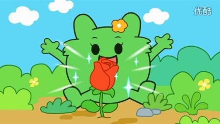咕力咕力丫米果:神奇的种子