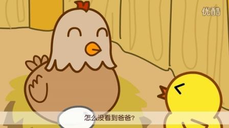 咕力咕力丫米果:小鸡