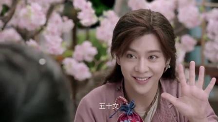 《热血长安 第一季》徐海乔 萨摩多罗cut20