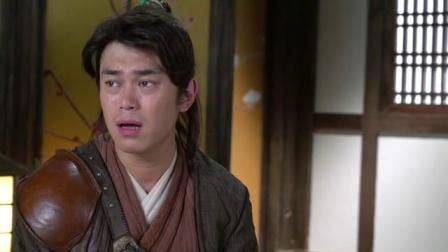 《热血长安 第一季》徐海乔 萨摩多罗cut 24