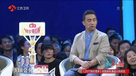 长腿哥浪漫邂逅长腿妹 20170325