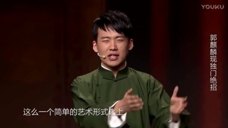 第10期:完整版 文松变梅长苏亮瞎全场 20170326
