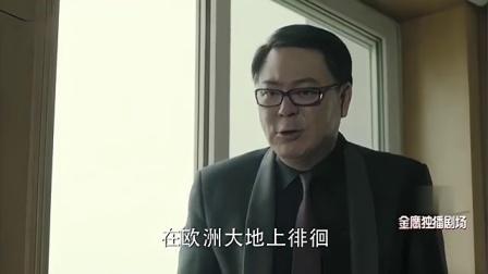 人民的名义20170416第32集 TV版 高清