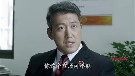 人民的名义20170421第41集 TV版 高清