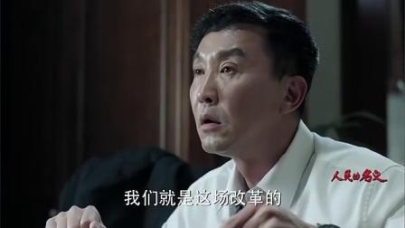 人民的名义20170422第42集 TV版 高清