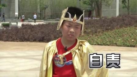 06 爆裂兄弟 第二季 凯王队vs苍穹队