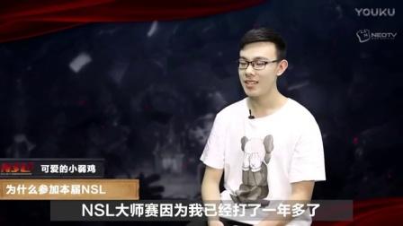 NSL炉石国际大师赛 半决赛 第一场 Xixo vs 可爱小弱鸡