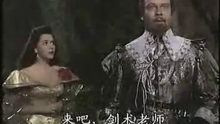 风流剑侠(唐璜)