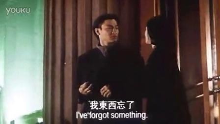 刘德华《天与地》片段——缠绵