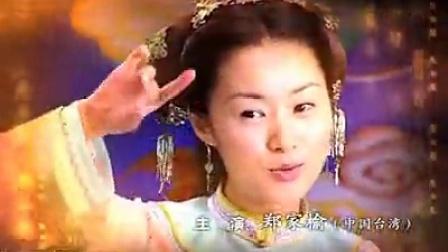 《龙非龙凤非凤》片头曲