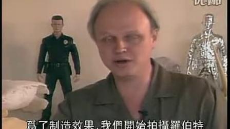 《终结者2》完整制作花絮02b