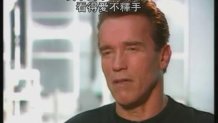 《终结者2》完整制作花絮05b