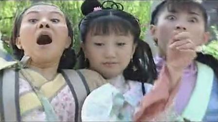 刘姥姥外传主题曲欣赏!