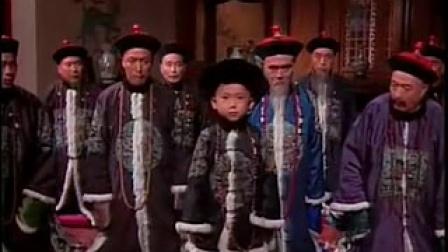 《末代皇帝》主题曲:说傅仪(阎维文演唱)