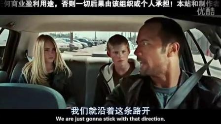 道恩·强森09冒险惊秫大片 魔鬼山历险记  预告片