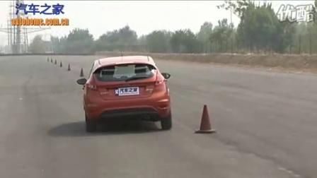 汽车之家实拍新嘉年华运动版性能测试