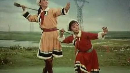 芭蕾舞剧《草原儿女》牧歌