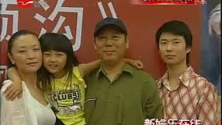 李成儒执导《龙须沟》 开后门提携儿子