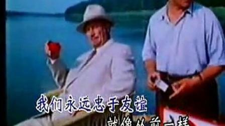 前苏联电影忠实的朋友插曲《小船》
