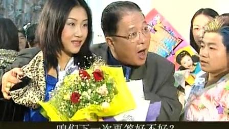 刑档内幕 08
