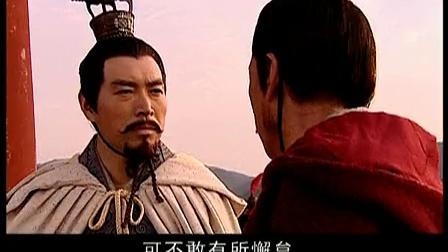 汉武大帝01
