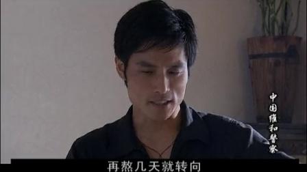 中国维和警察20