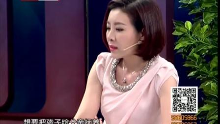生活广角 2016 黑户少年(下) 女士钻牛角尖不听劝告