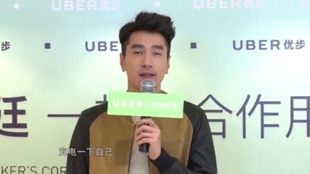 土豆娱乐快报 2016 9月 赵又廷重谈