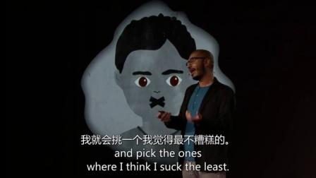 萨夫瓦特 萨利姆:当别人都在嘲笑我的口音时,我为什么仍要继续说话