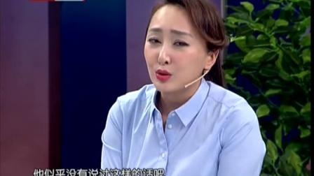 生活广角 2016 买房