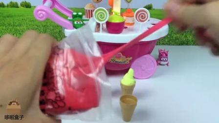 哆啦盒子玩具时间 2016 超级飞侠给音乐冰淇淋车制作彩泥雪糕 超级飞侠制作彩泥雪糕