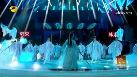 第十一届中国金鹰电视艺术节 歌曲《红颜旧》《浮诛》汪小敏 成毅 161014