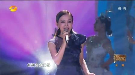 第十一届中国金鹰电视艺术节 歌曲《闪亮的日子》彭佳慧 161016