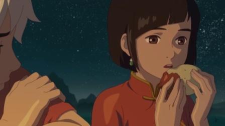 大鱼海棠-4湫成全椿为爱牺牲
