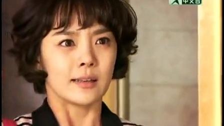 《我的女郎Oh,My Lady》普通话版片头曲 张芸京 你是唯一