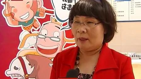 西游新传今上映 电视预热营销创新 101106 首都经济报道
