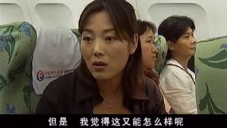 情暖珠江 07