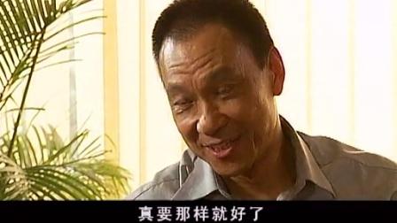 情暖珠江 19
