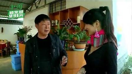 中国越来越好玩 2012 美女主持挑战原始血腥美食之湾桥生皮