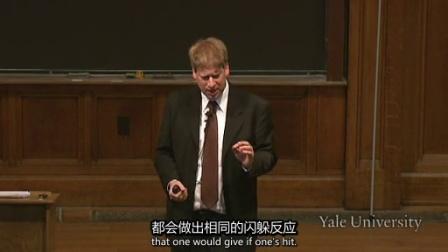 耶鲁大学开放课程:心理学导论04