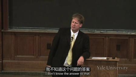 耶鲁大学开放课程:心理学导论12