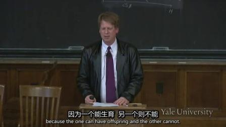 耶鲁大学开放课程:心理学导论14