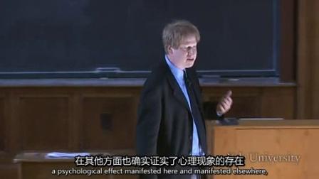 耶鲁大学开放课程:心理学导论16
