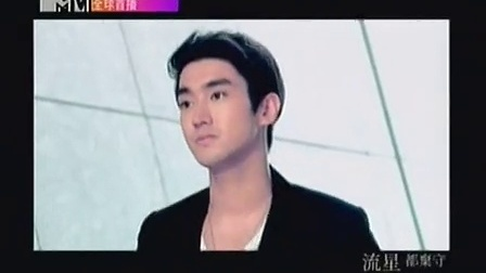 Super Junior M - 华丽的独秀 - 《华丽的挑战》电视原声带