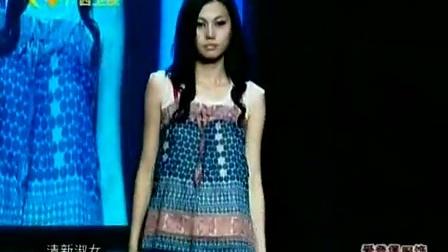 """时尚中国 2012 2012北京国际汽车展览会 """"易图通""""杯汽车模特大赛 妖艳嫩模车展秀胸器"""