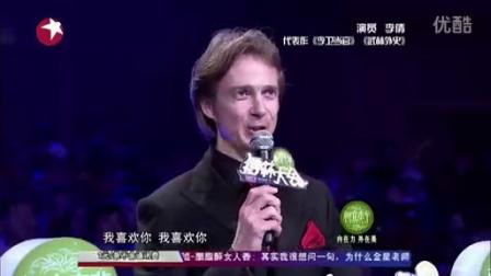 李倩、光良《第一次》120422 舞林大会