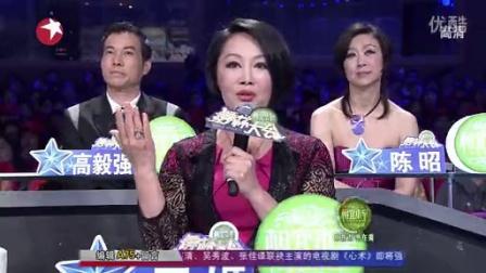 黄曼《美妙时光》120501 舞林大会