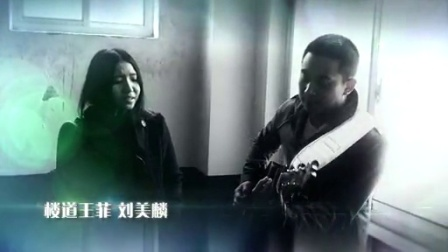 2013优酷牛人盛典宣传片